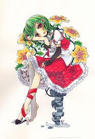 File:Yuuka 6.jpg