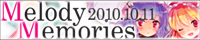 File:Melody memories banner.jpg