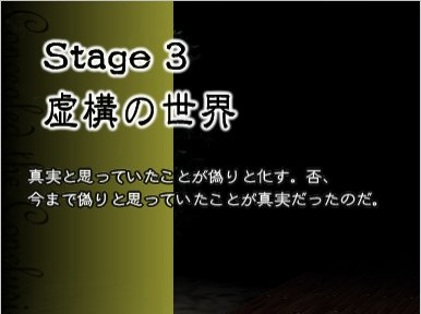 CtCstageB-3title