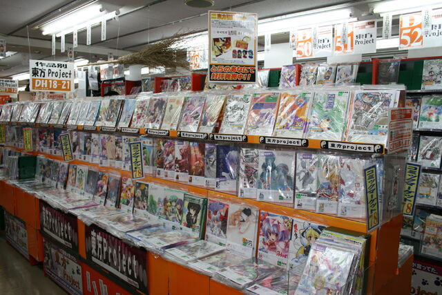 File:Doujinshi store touhou collection.jpg