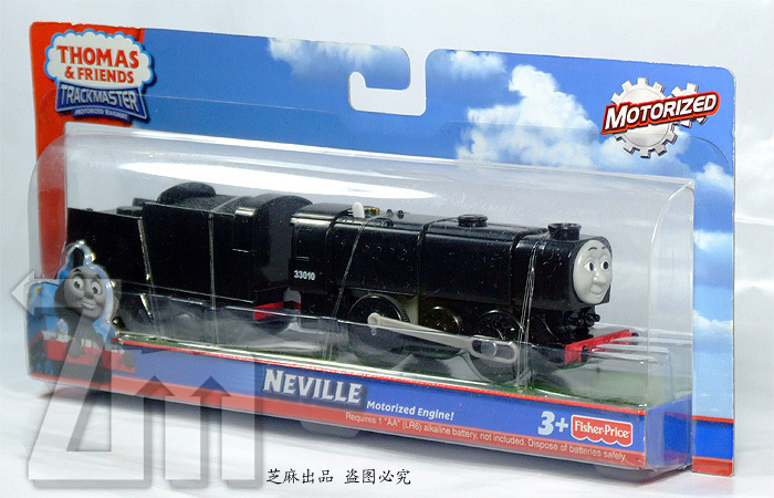 Image Gallery Trackmaster Neville