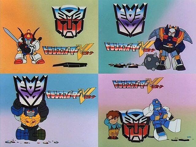 File:Victory bumpers.jpg