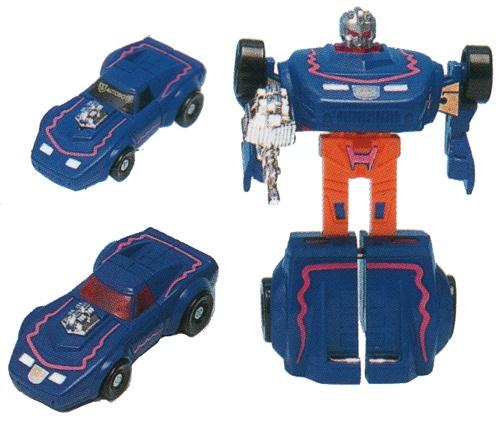 File:G1G2 Skram toy.jpg