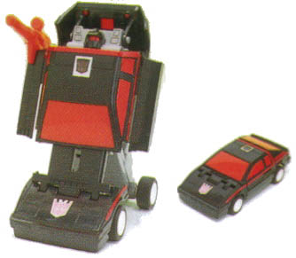 File:G1 Runabout toy.jpg