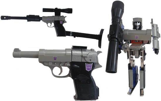 File:G1 Megaplex toy.jpg