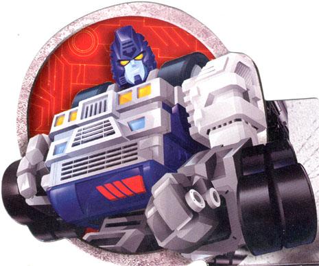 File:Armorhide-UTA.jpg