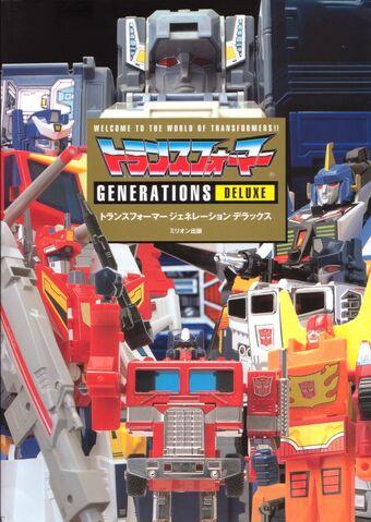 File:TakaraTransformersGenerationsCoverDeluxe.jpg