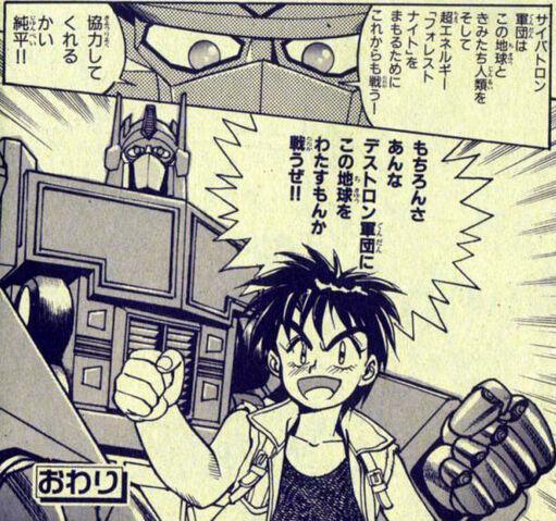 File:G2Hero.jpg
