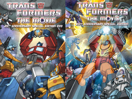 File:Tftm sony covers.jpg