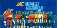 Microchange