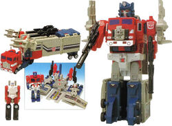 PowermasterOptimusPrime toy