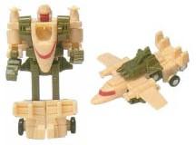 File:G1 Sunrunner toy.jpg