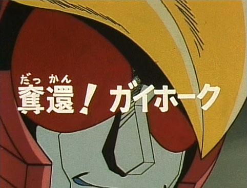 File:Victory - 16 - Japanese.jpg