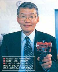 File:Noboyukiokude.jpg