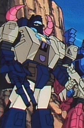 File:Bullhorn robotmode.jpg