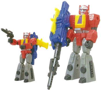 File:ActionMasterBlaster toy.jpg