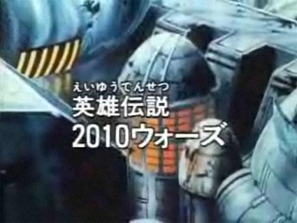 File:The Headmasters - SP02 - Japanese.jpg