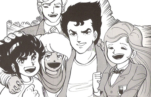 File:Ginrai juniors manga.jpg