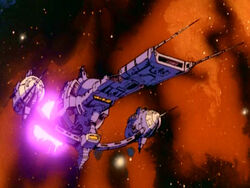 Galvatron ship