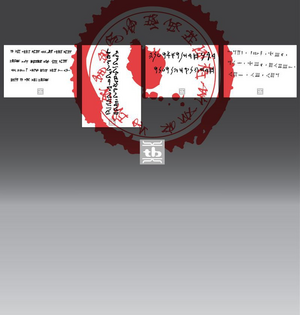 M-chishio jp-001