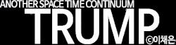 Trump (lee chae eun) manhwa Wiki