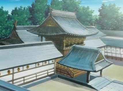 File:Souseki temple.jpg