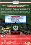 Whiff'sWish(ChineseDVD)BackCover