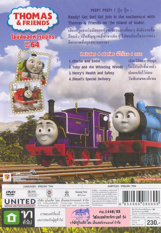 File:CharlieandEddie(TaiwaneseDVD)backcover.png