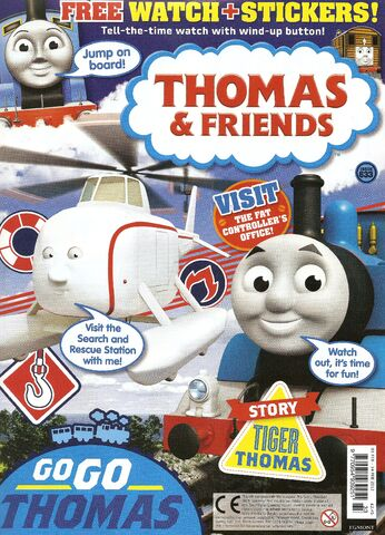 File:ThomasandFriends633.jpg