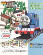 ThomasBrioJapanese2000Advertisement