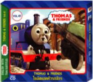 ThomasandFriendsVolume41ThaiDVD