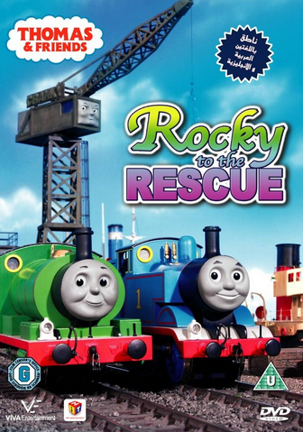 File:RockytotheRescue.png