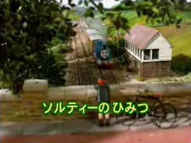 File:Salty'sSecretJapaneseTitleCard.jpeg