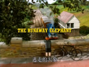 TheRunawayElephantChinesetitlecard
