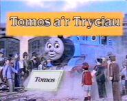 ThomasandtheTrucksWelshtitlecard