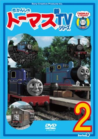 File:ThomastheTankEngineSeries9Vol.2.jpg