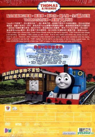 File:Toby'sNewWhistle(ChineseDVD)BackCover.jpg