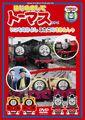 Thumbnail for version as of 19:58, September 10, 2012