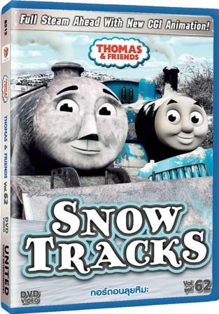 File:SnowTracks(TaiwaneseDVD).png