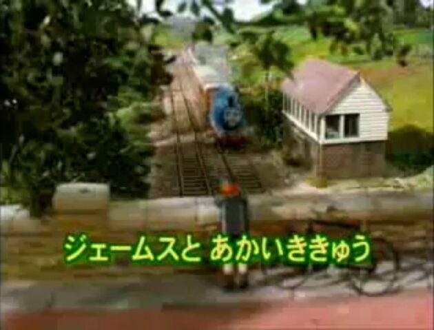 File:JamesandtheRedBalloonJapanesetitlecard.jpeg