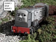 Thomas'DayOff22