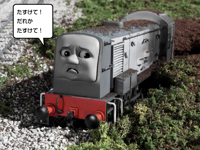 File:Thomas'DayOff22.PNG
