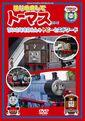 Thumbnail for version as of 19:50, September 10, 2012
