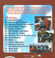 Thumbnail for version as of 21:02, July 24, 2013