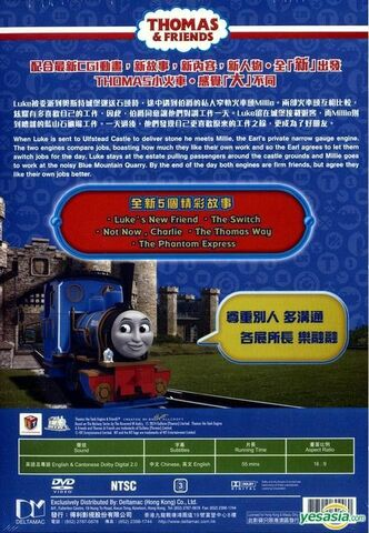 File:TheSwitch(ChineseDVD)BackCover.jpg