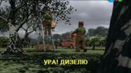 Diesel'sSpecialDeliveryRussianTitleCard