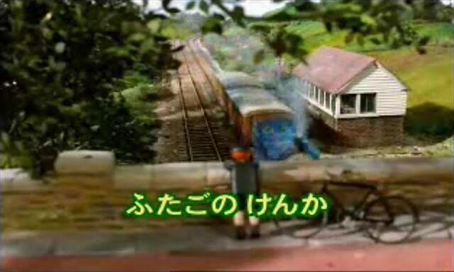 File:TwinTroubleJapanesetitlecard.jpeg