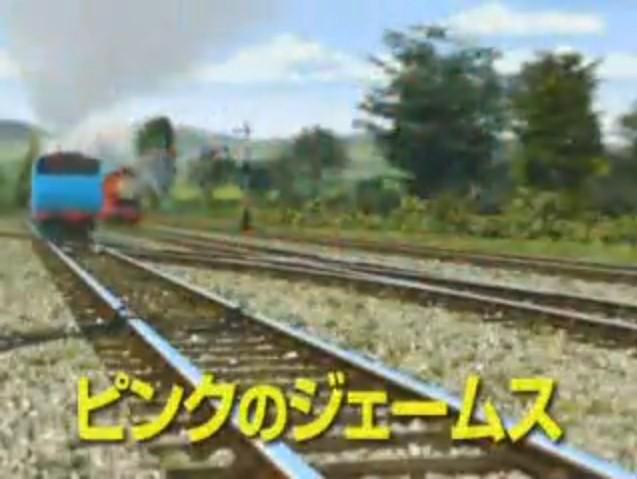 File:TickledPinkJapaneseTitleCard.jpeg