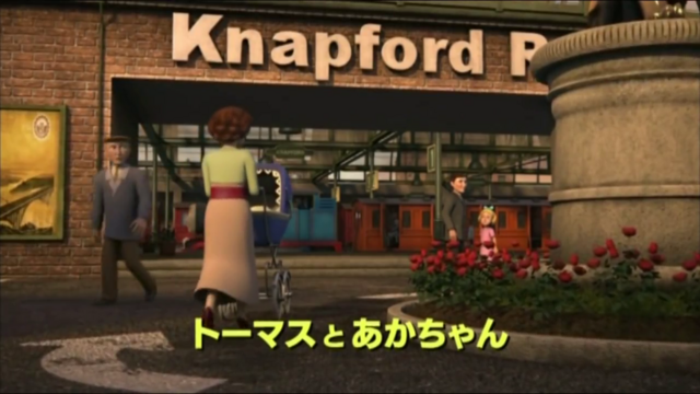 File:ThomastheBabysitterJapanesetitlecard.png