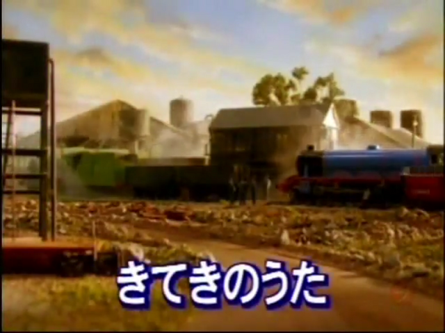 File:TheWhistleSongAlternateJapaneseTitleCard.png